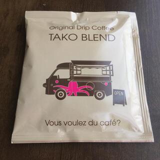 秋田書店 - 【先着1名様限定★完売品】珈琲いかがでしょう タココーヒー ドリップコーヒー