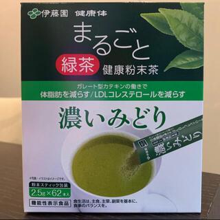 イトウエン(伊藤園)の伊藤園 まるごと健康粉末茶  1箱分(健康茶)