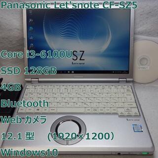 Panasonic - Let's note CF-SZ5⭐️i3-6100U/SSD 128G/4G