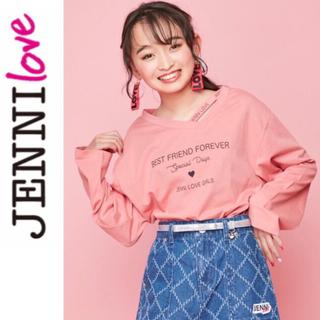 ジェニィ(JENNI)の新品タグ付き☆JENNI loveロンT150ジェニィラブトキシックALGY(Tシャツ/カットソー)