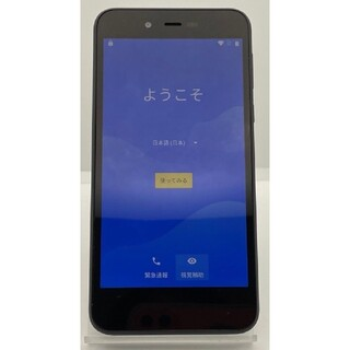 SHARP - Android One S3 Ymobile ブラックジャンク