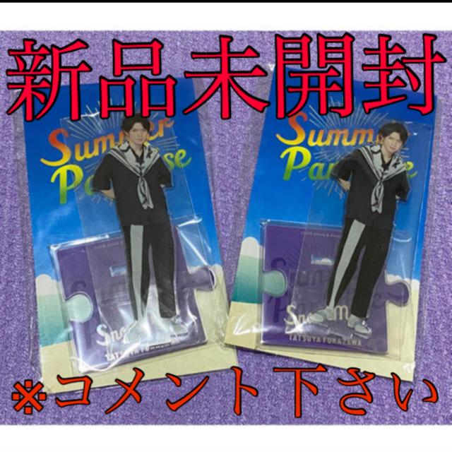 Johnny's(ジャニーズ)のSnow Man 深澤辰哉 アクリルスタンド サマパラ エンタメ/ホビーのタレントグッズ(アイドルグッズ)の商品写真