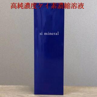 水溶性ケイ素濃縮溶液si mineral500ml