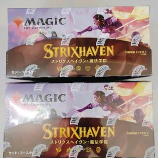 マジックザギャザリング(マジック:ザ・ギャザリング)の MTG マジック:ザ・ギャザリング ストリクスヘイヴン:魔法学院  2BOX(Box/デッキ/パック)