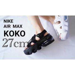 ナイキ(NIKE)のNIKE air max koko sandal(サンダル)