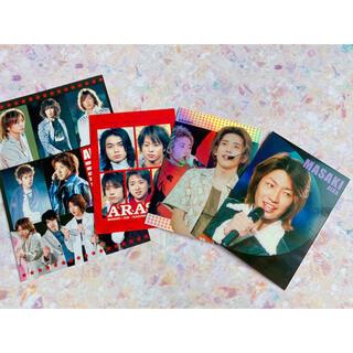 嵐 - 【4枚セット】嵐 カード 写真