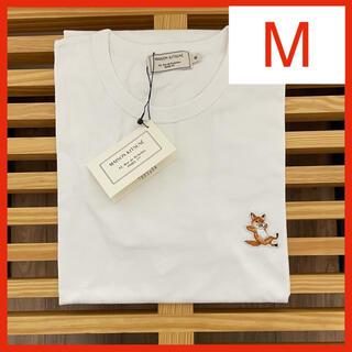 メゾンキツネ(MAISON KITSUNE')の【新品】メゾンキツネ Tシャツ ホワイト M MAISON KITSUNE(Tシャツ(半袖/袖なし))