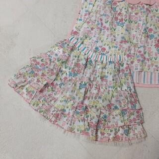 ニットプランナー(KP)の【中古】 KP ニットプランナー スカート(スカート)