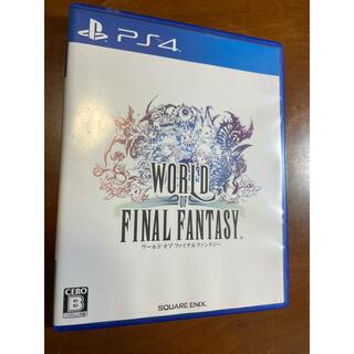 プレイステーション4(PlayStation4)のワールドオブファイナルファンタジー(家庭用ゲームソフト)