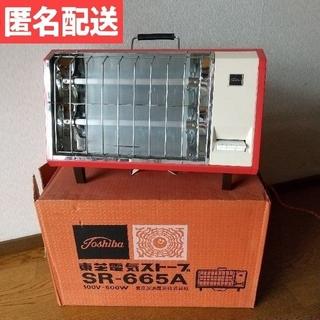 トウシバ(東芝)の東芝 電気ストーブ SR-665 レトロ家電(電気ヒーター)