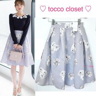 トッコ(tocco)のトッコクローゼット♡ タックグログランスカート(ひざ丈スカート)