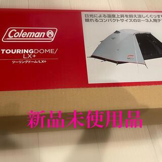 コールマン(Coleman)のコールマン ツーリングドームLX+ Coleman(テント/タープ)
