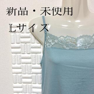 ウィング(Wing)の★新品・未使用 ウイング wing キャミソール(キャミソール)