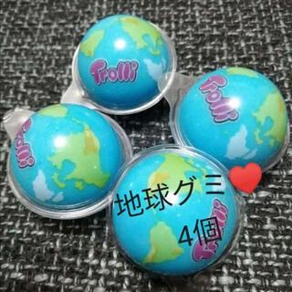 トローリ 地球グミ 4個 マグネットグミ (菓子/デザート)