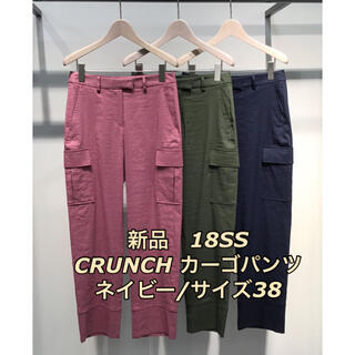 Theory luxe -  新品 theory luxe 18SS CRUNCH カーゴパンツ 紺 38