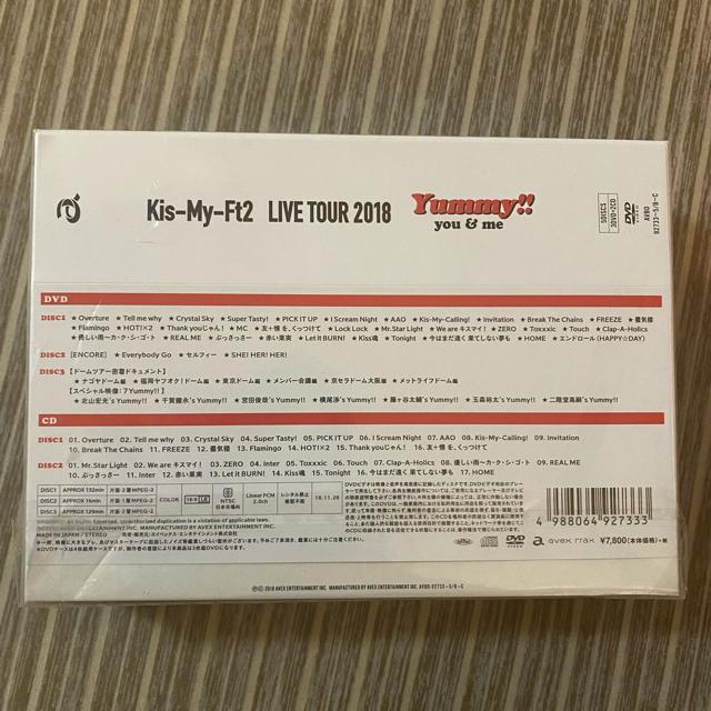 Kis-My-Ft2(キスマイフットツー)のYummy!!【初回盤】DVD エンタメ/ホビーのタレントグッズ(アイドルグッズ)の商品写真