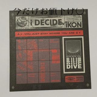 アイコン(iKON)のIKON  i DECIDE  公式シール(K-POP/アジア)