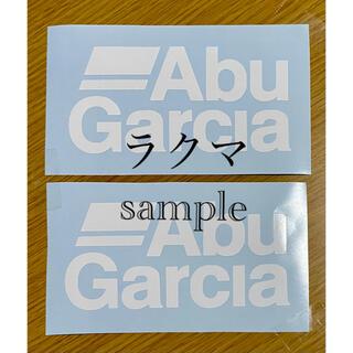 Abu Garcia アブガルシア カッティング ステッカー セット