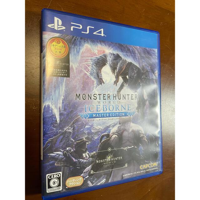 PlayStation4(プレイステーション4)のモンスターハンターワールド:アイスボーン マスターエディション PS4 エンタメ/ホビーのゲームソフト/ゲーム機本体(家庭用ゲームソフト)の商品写真