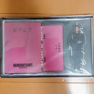 GENERATIONS - 片寄涼太 アクリルスタンド