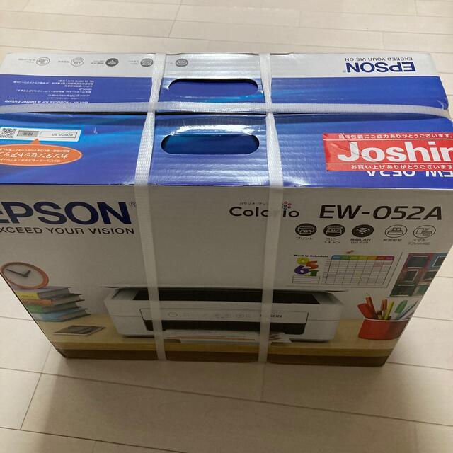 ew-052a 新品未開封 スマホ/家電/カメラのPC/タブレット(PC周辺機器)の商品写真