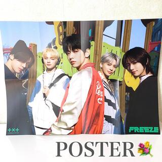 TXT トゥバ FREEZE アルバム CD BOY ポスター POSTER ★