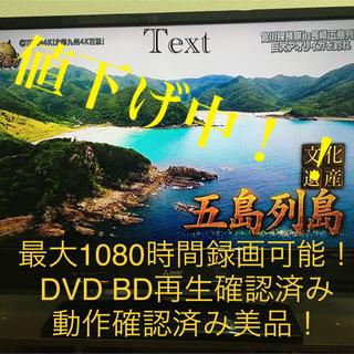 三菱電機 - 三菱電機 ブルーレイレコーダー内蔵液晶テレビ