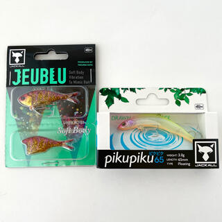 JACKALL - 新品未開封 ジャッカル 【ジューブル / ピクピク】セット販売