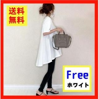 Tシャツ ワンピース オーバーサイズ 変形 夏 半袖 ロンT 白 ホワイト(Tシャツ(半袖/袖なし))
