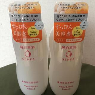 専科 - 純白専科 すっぴん美容水1化粧水+美容液(みずみずしいタイプ)2点セット