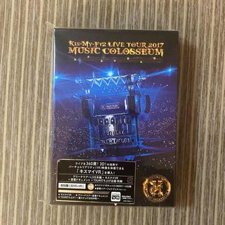 キスマイフットツー(Kis-My-Ft2)のMUSIC COLOSSEUM【初回盤】DVD(アイドルグッズ)