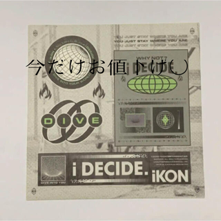 アイコン(iKON)のIKON  i DECLDE  公式シール(K-POP/アジア)