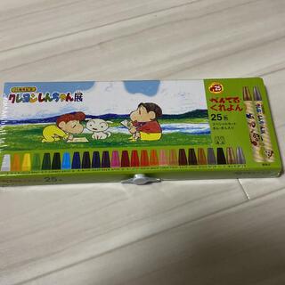 バンダイ(BANDAI)のクレヨンしんちゃん クレヨン(クレヨン/パステル)