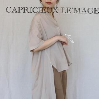 カプリシューレマージュ(CAPRICIEUX LE'MAGE)の新品タグ♡¥6930 カプリシュレマージュ シアーシャツ ロングシャツ(シャツ/ブラウス(半袖/袖なし))