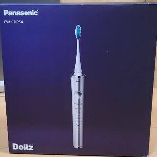 Panasonic 電動歯ブラシ(電動歯ブラシ)
