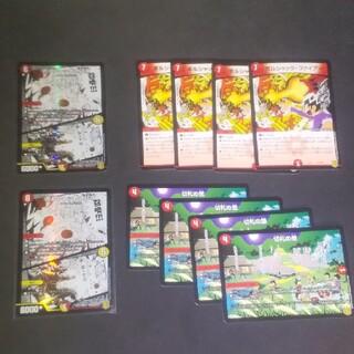 デュエルマスターズ(デュエルマスターズ)のボルシャックNEX×2、ボルシャック・ファイアー×4、切札の里×4(シングルカード)