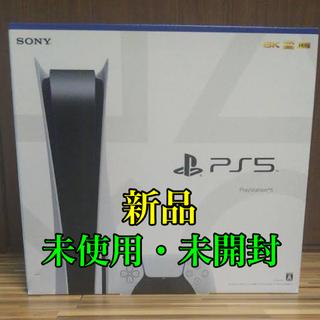 【新品】PS5 PlayStation5 プレステ5 本体