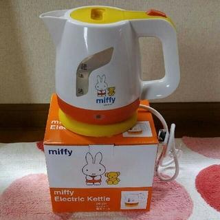 ミッフィー 電気ケトル0.8L 「家電ケトルミッフィー」&ティーカップ(電気ケトル)