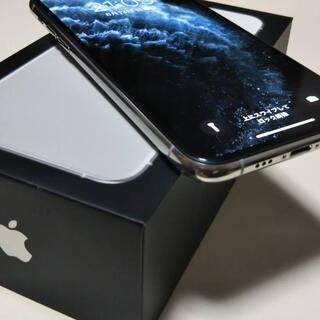 iPhone - iPhone 11 pro 64GB SIMフリー シルバー