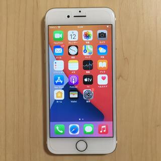 iPhone - iPhone7 simフリー 32GB 完動品 ゴールド 楽天モバイル対応