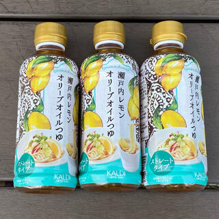 KALDI - 【カルディ KALDI】 瀬戸内レモンオリーブオイルつゆ(3本セット)