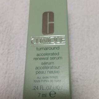 クリニーク(CLINIQUE)のクリニーク ターンアラウンドセラムAR 7ml(美容液)