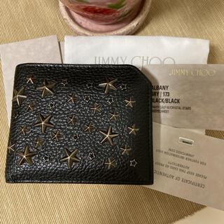 ジミーチュウ(JIMMY CHOO)のジミーチュウ 折財布 ルイヴィトン グッチ フェンディ 好きに(折り財布)
