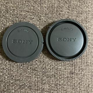 SONY - SONY αEマウント用ボディキャップ レンズリアキャップセット ソニー NEX