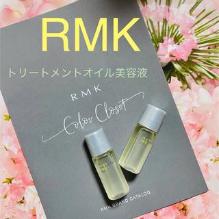 アールエムケー(RMK)のアールエムケー rmk RMK トリートメントオイル美容液 導入(オイル/美容液)