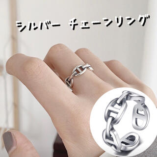 シルバー チェーンリング シンプル 指輪 ユニセックス フリーサイズ