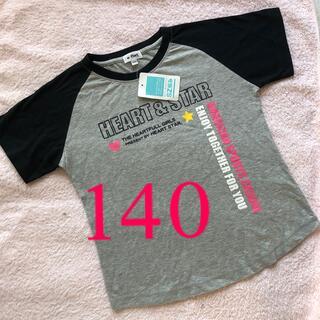☆未利用&タグつき☆ 女の子Tシャツ 140サイズ