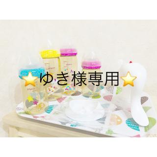 Pigeon - Pigeon 母乳実感 ×4 手動搾乳機
