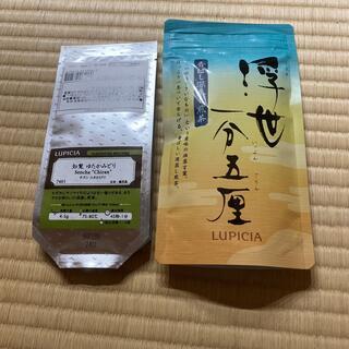 LUPICIA - LUPICIA 煎茶2種類