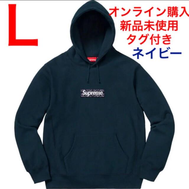 Supreme(シュプリーム)の新品 Supreme Box Logo Hooded Sweatshirt メンズのトップス(パーカー)の商品写真